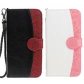 蘋果 XS XR XS MAX 化妝包造型皮套 手機皮套 插卡 支架 掛繩 內軟殼 磁吸 撞色 保護套 皮套