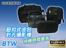 【北台灣防衛科技】*商檢字號:D3A742*高解析/低照度日本SONY CCD皮包型針孔攝影機專賣店