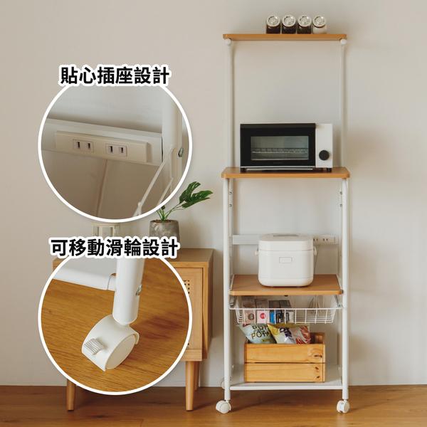 廚房收納 電器櫃 電器架 櫥櫃【P0006】廚房移動式四層置物架 完美主義