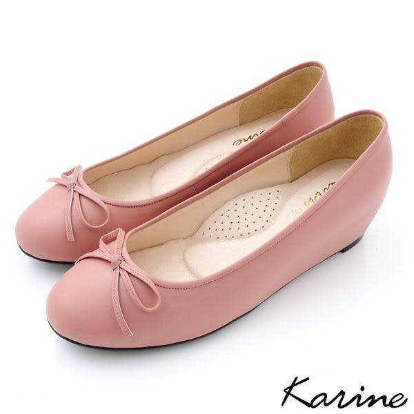 全真皮內增高楔型娃娃鞋-馬卡龍粉‧MIT台灣製‧karine