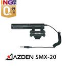 【24期0利率】AZDEN SMX-20...
