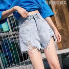 短褲淺色爛破洞牛仔短褲女夏2019高腰闊腿寬鬆超短熱褲潮  貝芙莉女鞋