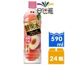 【免運/聯新貨運】泰山鮮果水-水蜜桃口味590ml(24瓶/箱)