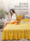 ins純棉床罩床裙式床套單件網紅床單防塵保護套全棉床笠防滑【果果新品】