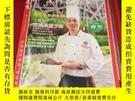 二手書博民逛書店罕見烹飪藝術家2011.8Y17584