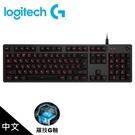 【logitech 羅技】G413 機械式背光遊戲鍵盤 【贈純水柔濕巾】
