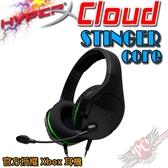 [ PC PARTY  ]  金士頓 KINGSTON HyperX Cloud Stinger Core XBOX 專用耳機