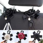 山茶花車載汽車座 椅背小掛鉤 車內用鉤子 多功能掛鉤置物鉤
