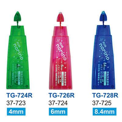 [奇奇文具] 【普樂士 PLUS 豆豆彩貼替帶】PLUS 豆豆雙面膠替帶 TG-724R/726R/728R (綠/粉紅/藍)