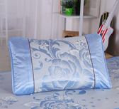 單人冰絲席枕頭套 夏季枕芯套48 74cm學生涼席枕套 一對裝2只igo     韓小姐
