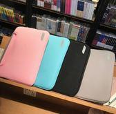 9.7英寸蘋果iPad pro平板電腦保護套ipad345/air2手提內膽包袋女