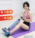 瑜伽拉力器瘦手臂運動健身器材家用彈力繩女減肚子仰臥 花樣年華