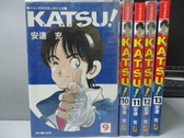 【書寶二手書T7/漫畫書_NQT】KATSU!青春交叉點_9~13集間_共5本合售_安達充