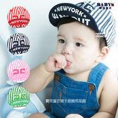 童帽 遮陽帽 數字25棒球條紋運動風鴨舌帽 兩色  寶貝童衣
