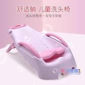 洗頭椅 兒童洗頭躺椅可折疊加大加厚寶寶洗頭神器女童洗頭床浴盆【快速出貨】JY