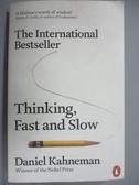 【書寶二手書T4/哲學_HMW】Thinking, Fast and Slow_Daniel Kahneman