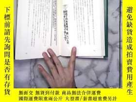 二手書博民逛書店中谷彰宏客人來了怎樣招待客人罕見日文Y167972 中谷彰宏 客