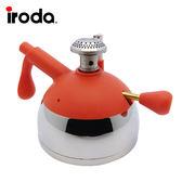 《iroda》O-Grill 填充式迷你瓦斯爐OT-303