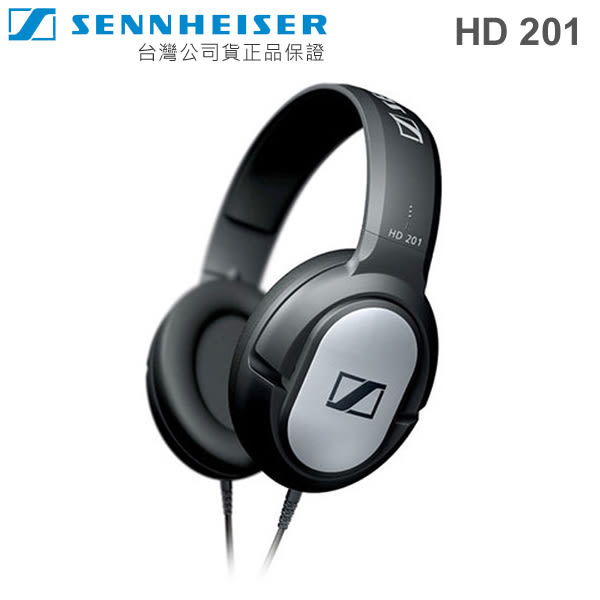 EGE 一番購】Sennheiser 森海賽爾【HD 201】全罩式立體聲耳機 監聽耳機【公司貨】