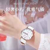 手錶女簡約氣質時尚韓版初中學生石英錶2020年新款防水錶女(免運快出)
