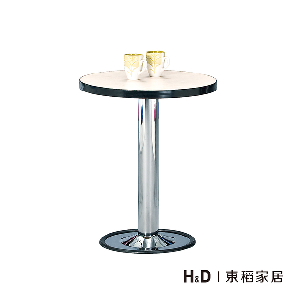 白碎石2尺圓桌/餐桌(20SP/382-5)/H&D東稻家居
