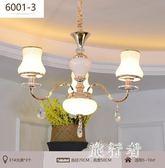 歐式客廳吊燈 111V~240v 家用高檔燈具奢華現代簡約水晶大氣 BF16681【旅行者】
