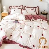 雙人床包組 1.5m/1.8m床上四件套床單被套床笠床上用品【宅貓醬】