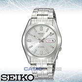 SEIKO 精工 手錶專賣店   SNKE83J1 日製5號機械男錶 不鏽鋼錶帶 銀 防水 星期/日期顯示 全新品