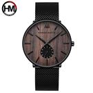 Hannah Martin 漢娜馬丁 木紋質感設計款式錶 (HM-1002胡桃木色)-個性潮范 展現本性