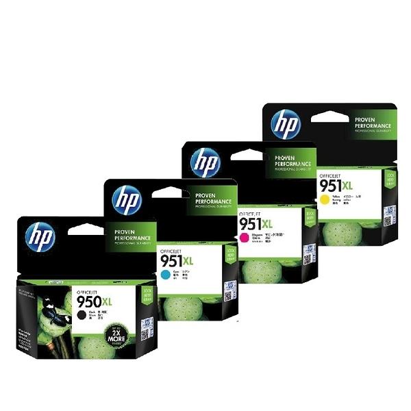 【四色一組】HP NO.950XL+NO.951XL 原廠墨水匣 盒裝 適用OfficeJet Pro 8600 8610 8620 8100 8600Plus
