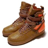 【四折特賣】Nike 休閒鞋 Sf AF1 QS Desert Ochre 咖啡 橘 皮革鞋面 靴子 男鞋 女鞋【PUMP306】903270-778
