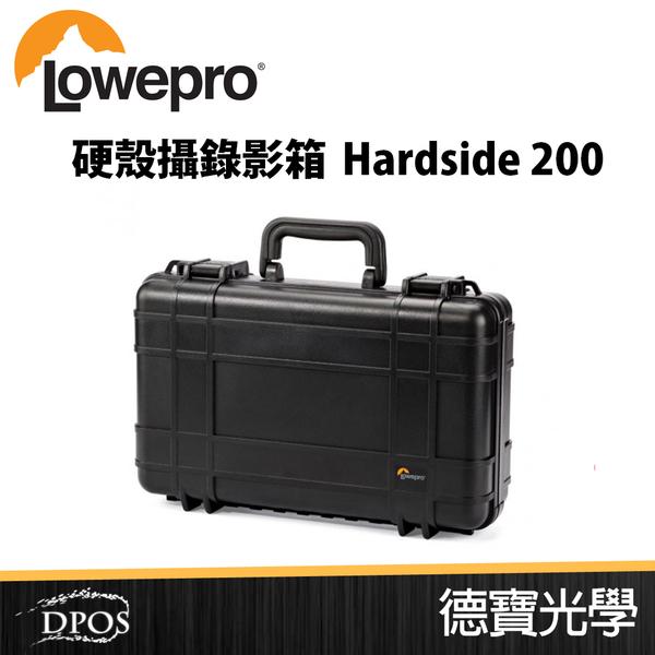 LOWEPRO 羅普 Hardside 200 硬殼攝錄影箱200 立福公司貨 相機包