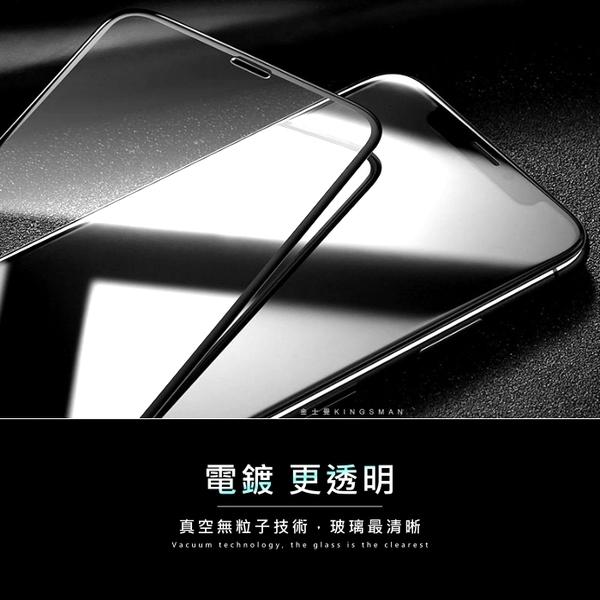 (金士曼) 電鍍膜 滿版 保護貼 玻璃貼 iphone 11 X XR Xs MAX iphone8 iphone7 6