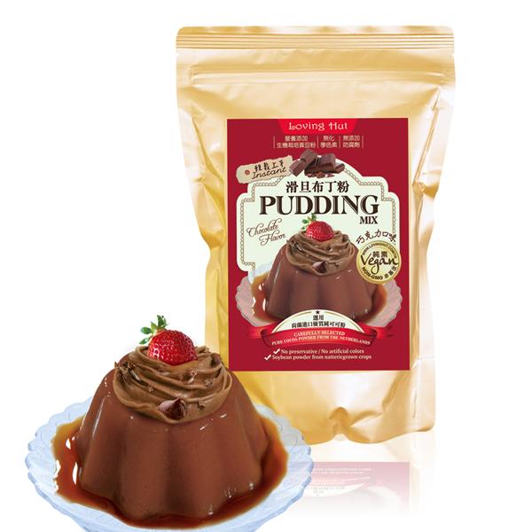 滑旦布丁粉-巧克力口味 500g_ 愛家純素甜點 全素超人氣點心 手工布丁DIY