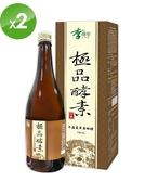 【李時珍】極品酵素-冬蟲夏草菌絲體兩瓶/組(720ml/瓶x2)