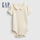 Gap嬰兒 純棉娃娃領連身衣 681675-象牙白