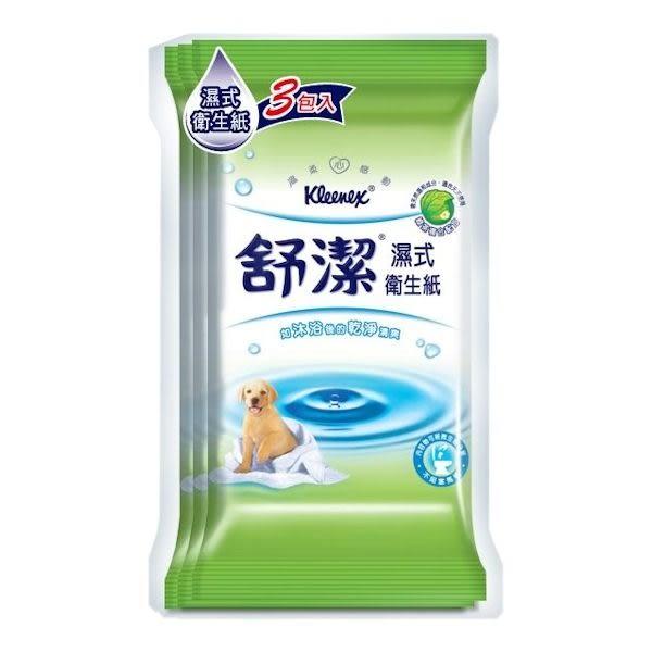 舒潔 濕式衛生紙 10抽*3包【屈臣氏】