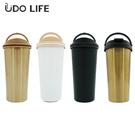 【優多生活】雙層不鏽鋼攜帶式保溫咖啡杯(黑色、白色、金色、古典金)