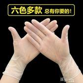 食品一次性PVC手套乳膠橡膠/餐飲烘焙家務美容手術塑膠薄膜廚房用 道禾生活館