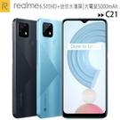 realme C21 (4G/64G) 6.5吋迷你水滴全螢幕八核心AI三鏡頭大電量手機