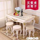 餐桌 韓式簡歐式田園飯餐桌現代簡約小戶型新款長方形家用歐式方桌組合【全館九折】