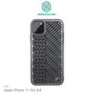 【愛瘋潮】NILLKIN Apple iPhone 11 Pro (5.8吋) 逸紋保護殼 手機殼 保護套 背蓋式
