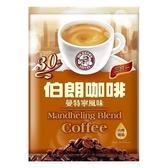 伯朗三合一咖啡-曼特寧15g x30包【愛買】
