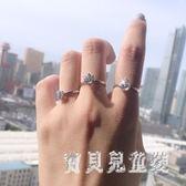 鋯石仿真女士鑽戒 女1克拉鑲嵌簡約潮人學生求婚戒指 BF16308『寶貝兒童裝』