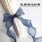 彩帶 韓版手工diy大蝴蝶結烤邊紗帶 5cm寬大花束包裝絲帶禮盒裝飾彩帶