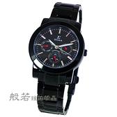 SIGMA 極品風格時尚腕錶-黑x紅針