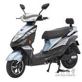 機車  電動車電瓶車踏板車60V雙人電動摩托車黑金電池電摩  NMS 小明同學