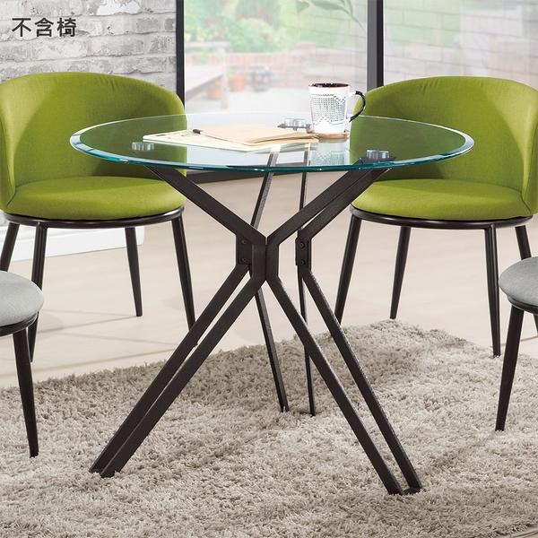 【森可家居】蒂娜3尺玻璃圓桌(不含椅) 8CM999-2 洽談桌 商業桌