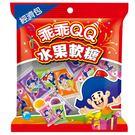 乖乖QQ水果軟糖(經濟包)(190g/包...