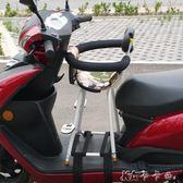 電動踏板摩托車兒童座椅電動車兒童寶寶座椅前置嬰兒小孩子車座椅 卡卡西yys